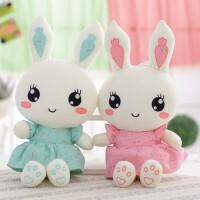 情侣小白兔子毛绒玩具女生可爱兔子布偶玩偶公仔布娃娃儿童女孩