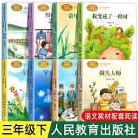托马斯和他的朋友们 儿童社交能力养成故事书(8册)托马斯和朋友小火车故事书籍 3-4-5-6岁幼儿童启蒙早教绘本 宝宝