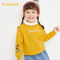 【3件4折:63.6】【迪士尼IP巴拉巴拉童�b女童洋�庑l衣2020新款秋冬�����和�上衣