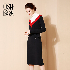 OSA欧莎2017冬装新款女装 气质显瘦针织连衣裙