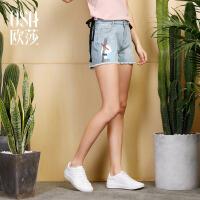 OSA欧莎2017夏装新款女装 直筒百搭趣味印花毛边牛仔短裤B53010