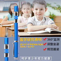 正姿笔钢笔护眼笔近视智能坐姿笔矫正笔正资笔小学生矫姿铅笔八代