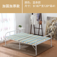 简易木床折叠铁床折叠床单人轻便学生主卧员工铁床单人小型单人铁床上下铺