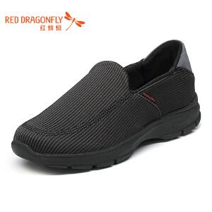 红蜻蜓男单鞋 春夏新款正品男士休闲鞋男鞋舒适懒人鞋板鞋子男FX