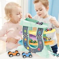 儿童益智轨道车抖音款玩具车小汽车一岁宝宝玩具滑翔车1男孩2-3岁