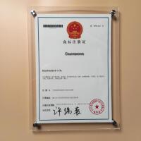 亚克力A4营业*授权荣誉证书相框婚纱照挂墙有机玻璃海报展示架Q 透明 内框放A4纸21x29.7cm