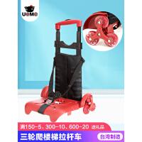 台湾原装正品UNME小学生拉杆架儿童爬楼梯拉杆车减负三轮拉杆书包