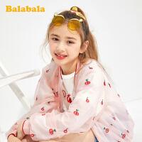 巴拉巴拉童装女童外套儿童长袖上衣夏装中大童时尚甜美潮