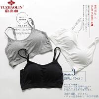 俞兆林无钢圈带文胸垫吊带背心2件装运动内衣瑜伽睡眠大码胸罩女