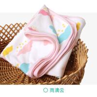 婴儿床单纯棉宝宝针织床单全棉睡单被单幼儿园床单无荧光剂 155*90厘米