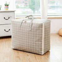 被子收纳袋衣服整理袋子家用棉被防潮防尘袋防水行李袋搬家打包袋