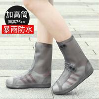 雨鞋男女可爱雨靴透明水鞋加厚短筒套鞋儿童雨靴简约创意生活日用雨具 升级 高筒防雨水茶色