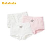 巴拉巴拉女童内裤棉平角裤小学生儿童短裤女孩内穿底裤透气三条装夏