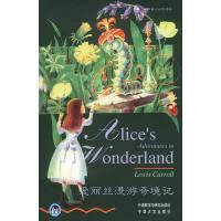 爱丽丝漫游奇境记(第二级・适合初二、初三年级)(书虫・牛津英汉双语读物)