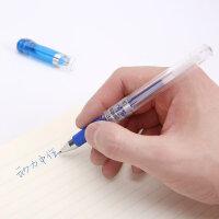 M&G/晨光 经典中性笔蓝色0.7mm(单支)签字笔学生水笔/签字笔 学习办公用中性笔GP-1111B 当当自营