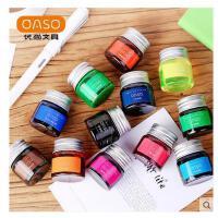 毕加索旗下优尚20ML颜料非碳素彩色墨水/钢笔水/彩墨钢笔多色可选