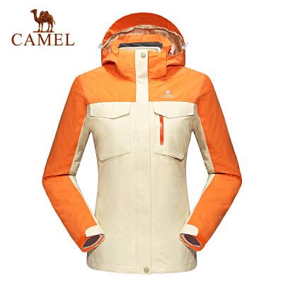 camel骆驼户外情侣冲锋衣 防风防水保暖两件套冲锋衣