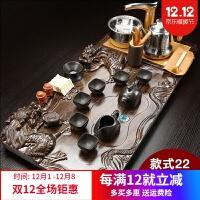 茶具套装家用 中式复古功夫茶具套装 实木茶盘全自动茶道陶瓷茶杯家用茶台 39件