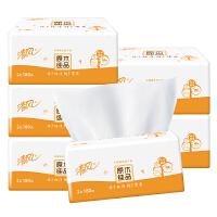 清风 原木纯品系列2层抽取式面纸180抽 抽纸 纸巾 整箱48包
