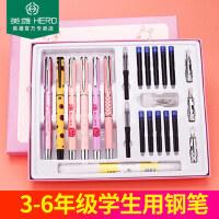 英雄钢笔学生用书写正姿卡通金属练字男生女生儿童书法笔*套装