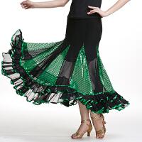 广场舞服装表演服时尚套装秋夏新款摩登舞下装半身裙演出服装成人