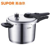 【当当自营】Supor 苏泊尔 蓝眼不锈钢节能压力锅22cm YW22L1