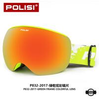 户外登山护目镜男女近视滑雪眼镜滑雪镜双层大视野