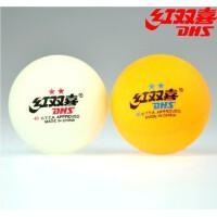 红双喜二星球二星乒乓球黄/白色10只装训练球 2星乒乓球 现已更替为10个装