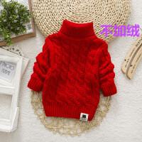 男童女童装儿童韩版小童加厚加绒宝宝高领针织衫毛衣1-3-4-8岁