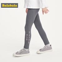 巴拉巴拉童装女童裤子儿童打底裤2019新款秋装宝宝长裤弹力修身女