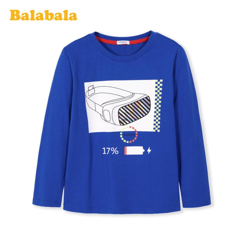 巴拉巴拉儿童打底衫2020新款中大童长袖T恤男童上衣纯棉百搭印花