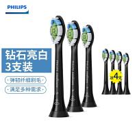 飞利浦(PHILIPS)电动牙刷头 HX6063/96 钻石声波震动牙刷头三支装 适用适用HX6系列、93X2等系列