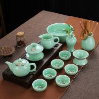 创意 套装 茶杯青瓷茶具套装功夫茶壶盖碗茶杯茶道茶洗整套居家鱼杯