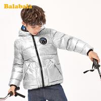巴拉巴拉儿童羽绒服2019新款冬装中大童衣服韩版洋气保暖男童外套