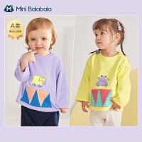 迷你巴拉巴拉宝宝卫衣2021春新款男女童宝宝纯棉上衣婴儿全棉衣服