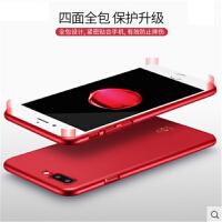 iPhone7手机壳苹果7plus保护套潮iPhone8手机壳 iPhone8plus手机壳 保护套 男硬壳硅胶半包磨