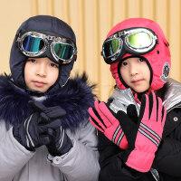 户外骑车防风亲子帽 女士保暖东北加厚护耳雷锋帽 韩版女帽子眼镜手套套装