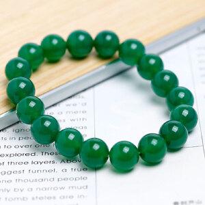 德仁恒宝 清晰绿玛瑙手链