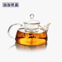 当当优品 欧雅壶 高硼硅手工吹制耐热加厚玻璃花茶壶 600ml