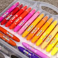 彩色水彩画笔美术绘画儿童蜡笔套装炫彩棒水溶性油画棒幼儿园盒装