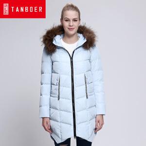 坦博尔2016冬季新款貉子毛领带帽中长款羽绒服女士拉链外套TD3728