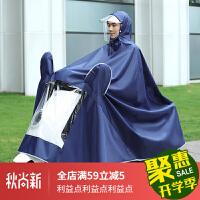 自行车雨衣助动车雨披大单人加长加大电摩电瓶车大号男士车雨衣 5XL