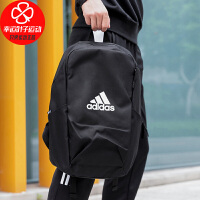 幸运叶子 Adidas/阿迪达斯双肩包秋季新款男女旅游背学生书包背包DZ9020