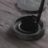 学生初学者砚台带盖便捷原石歙砚精品罗纹砚文房书法用品