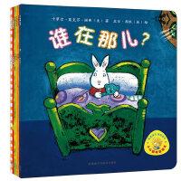 小小聪明豆绘本第3辑(套装共6册)