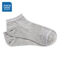 [每满400减150]真维斯女士短袜2018春秋装棉袜子时尚简约撞色间特织低帮隐形船袜