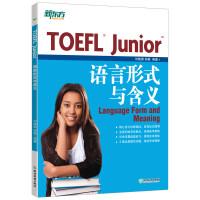TOEFL Junior语言形式与含义 小托福考试 专项辅导传统备考策略 6套模拟练习+2套仿真模拟【新东方专营店】