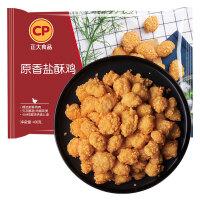 正大食品CP 鸡米花 1kg/袋 (原味)