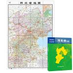 中华人民共和国分省系列地图:河北省地图(0.749米*1.068米 盒装折叠)