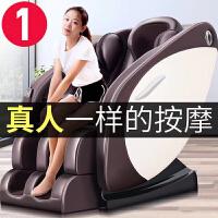 20190402185147594零重力太空舱8d按摩椅家用全身全自动多功能揉捏老人电动4d 咖米色 按摩椅家用全身